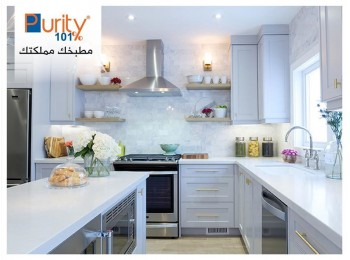 New from Purity ... Design your kitchen